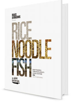 Book cover image: Rice, Noodle, Fish: Deep Travels Through Japan's Food Culture