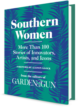 Book cover image: Southern Women: More Than 100 Stories of Innovators, Artists, and Icons